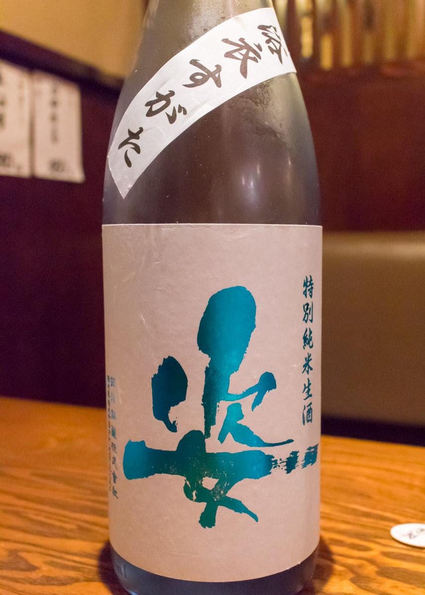 酒トレ8(5)