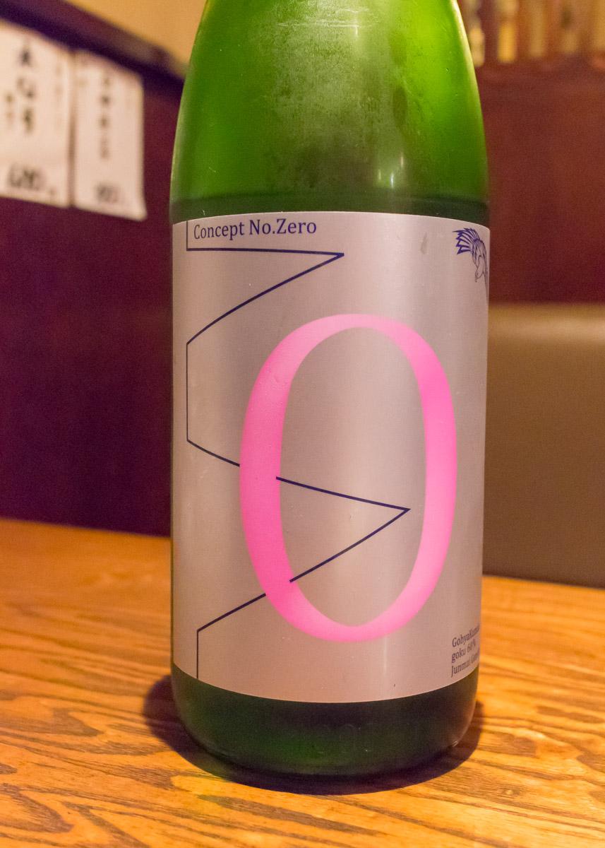 酒トレ8(6)