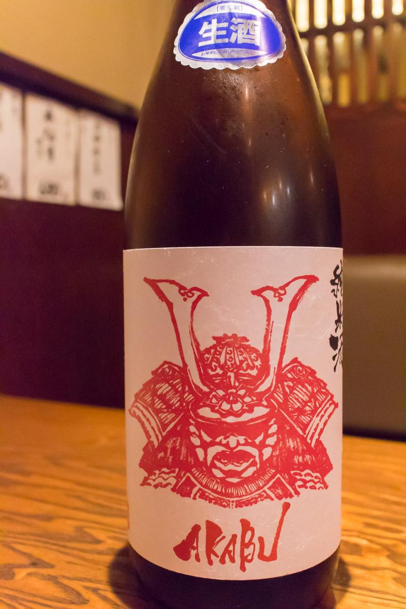 酒トレ8(7)