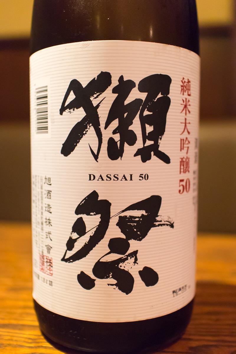 酒トレ8(10)