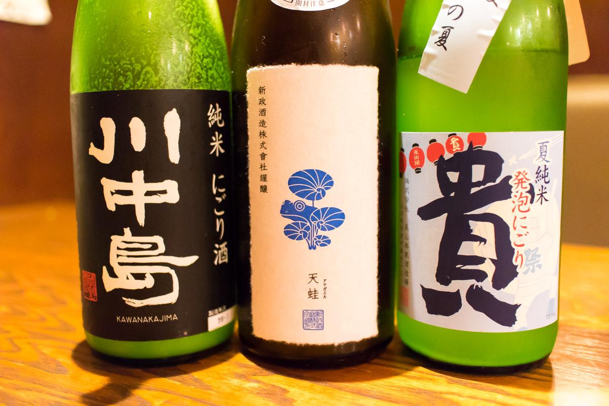 酒トレ10(2)