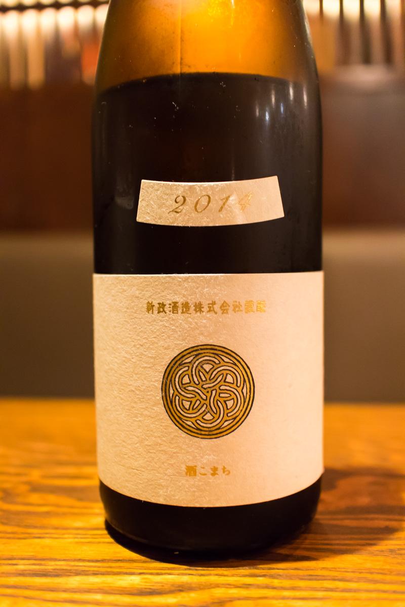 酒トレ10(3)
