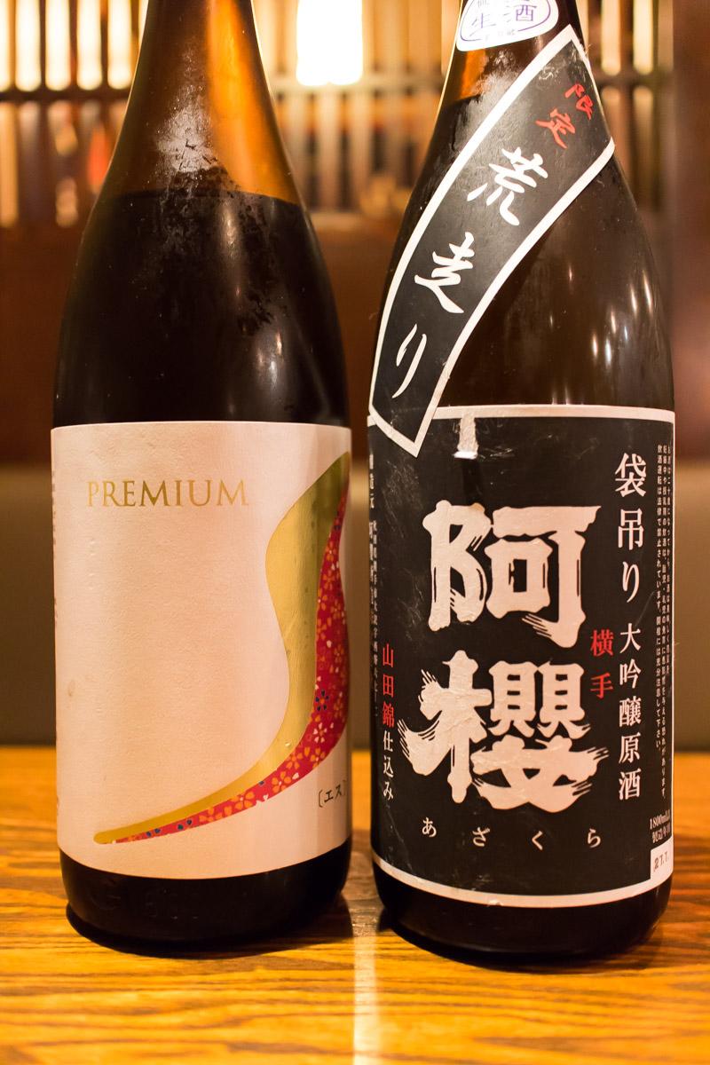 酒トレ10(4)