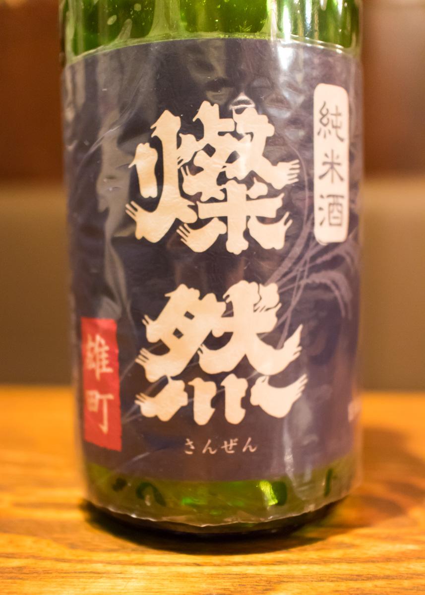 酒トレ10(5)