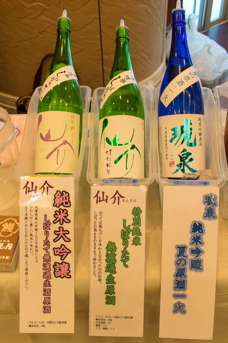 こだま5周年イベント(4)