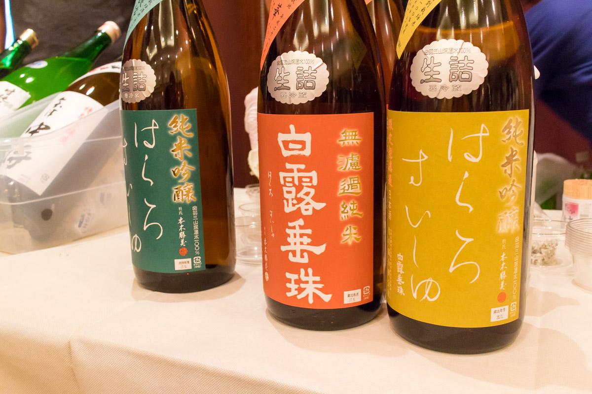 こだま5周年イベント(12)