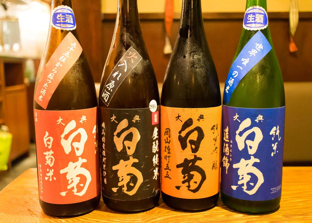 酒トレ10(1)