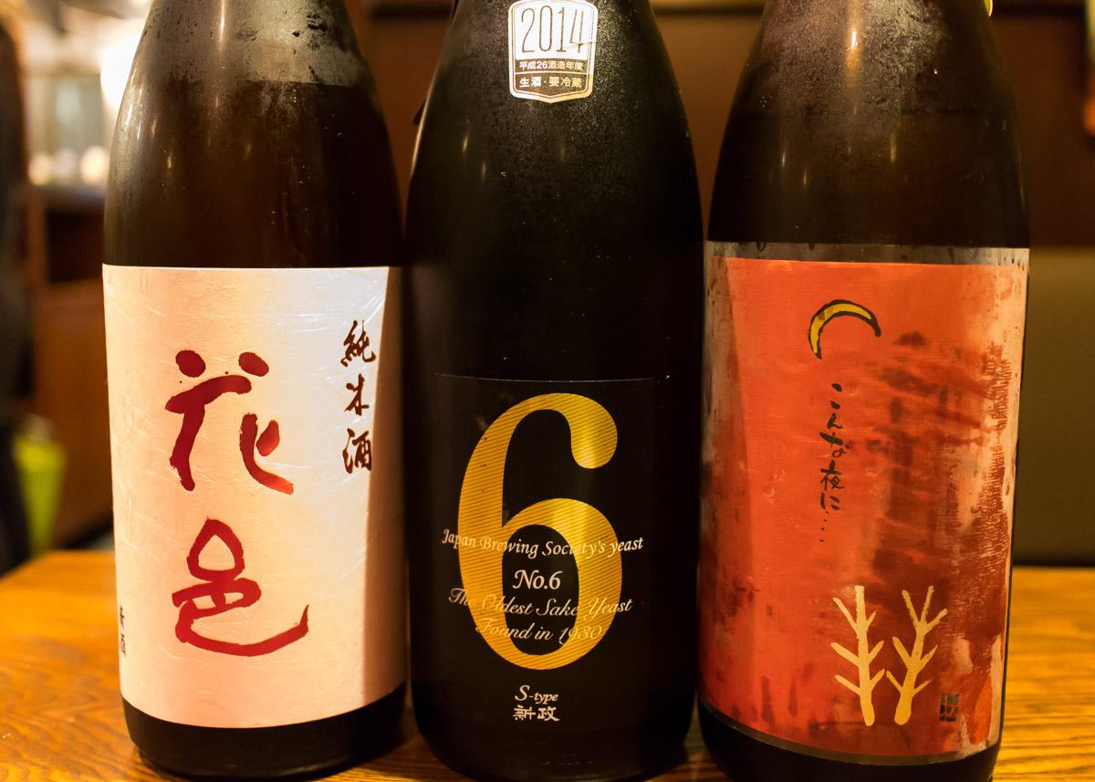 酒トレ10(6)