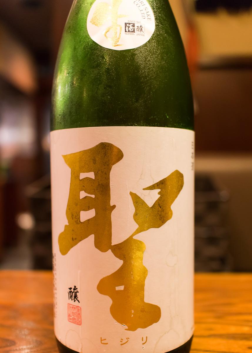 酒トレ10(7)