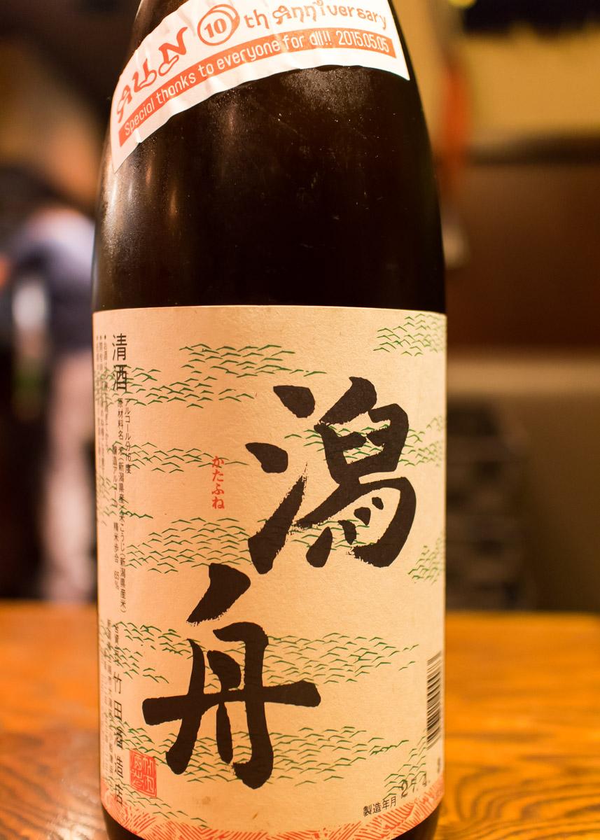 酒トレ10(8)