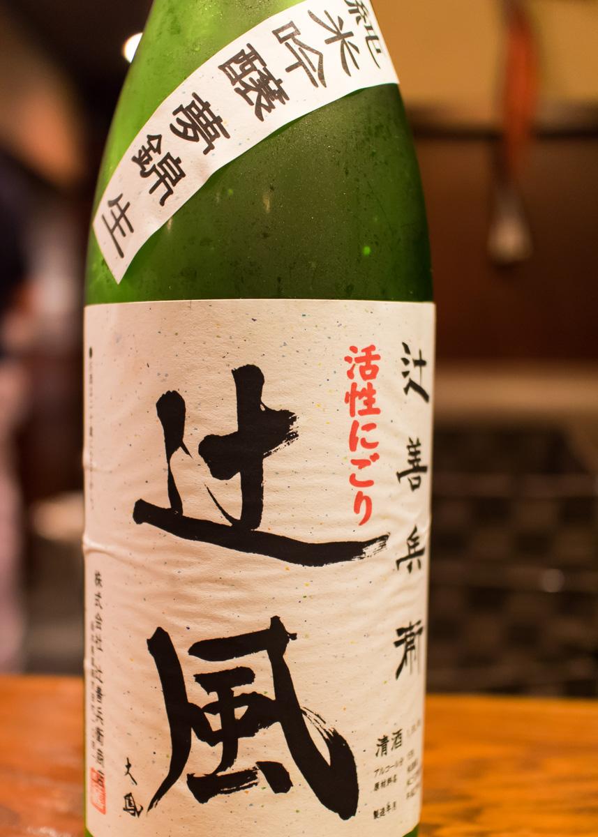 酒トレ10(9)