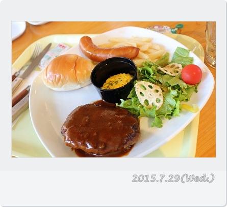 s-IMG_2905.jpg