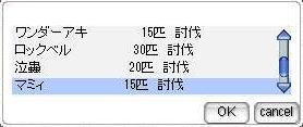 DDFF01.jpg