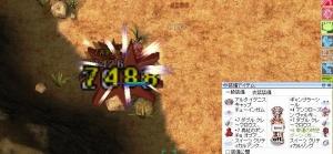 DDFF02.jpg