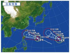 天気図台風15,16号