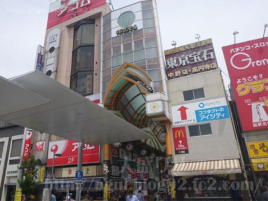 中野デイリーチコ特大ソフトクリーム003
