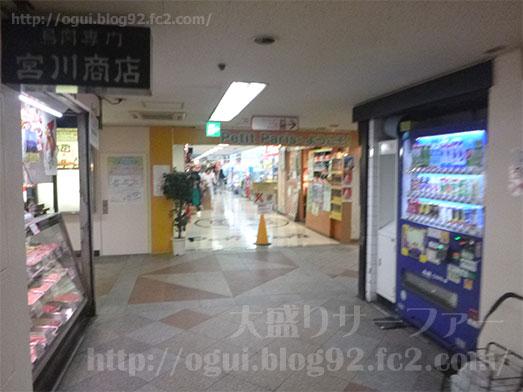 中野デイリーチコ特大ソフトクリーム007