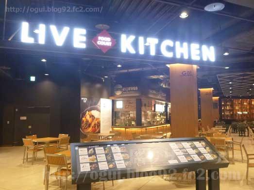 麺屋心イオン幕張の新メニューメガフジヤマ032