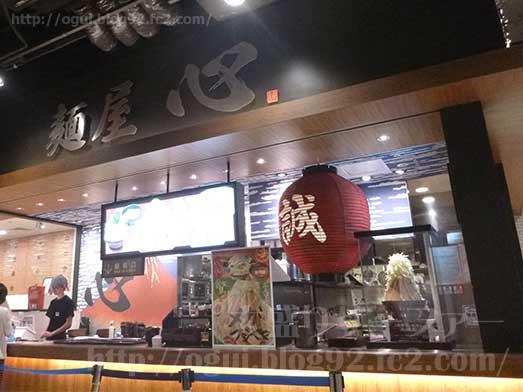 麺屋心イオン幕張の新メニューメガフジヤマ033
