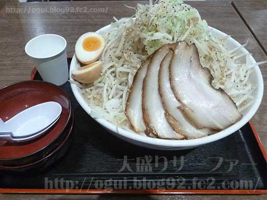 麺屋心イオン幕張の新メニューメガフジヤマ038