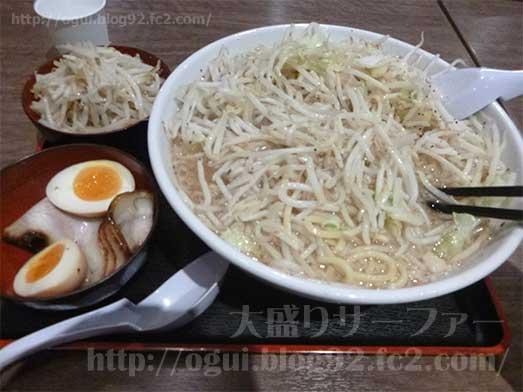 麺屋心イオン幕張の新メニューメガフジヤマ044