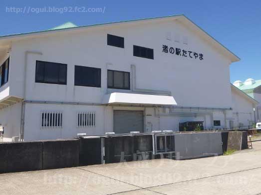 館山渚の駅たてやま海辺の広場渚の博物館001
