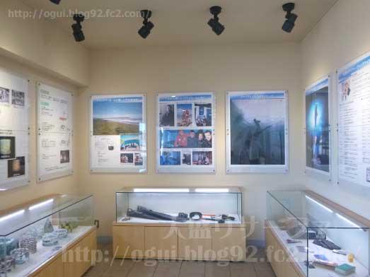 館山渚の駅たてやま海辺の広場渚の博物館013
