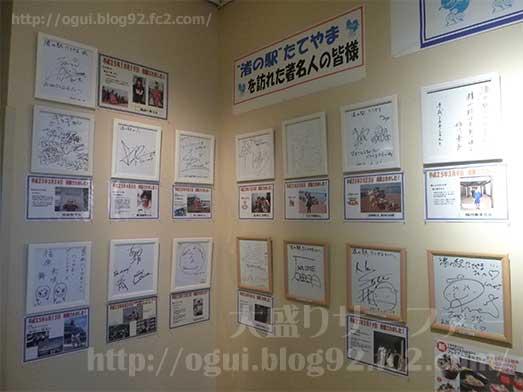 館山渚の駅たてやま海辺の広場渚の博物館016