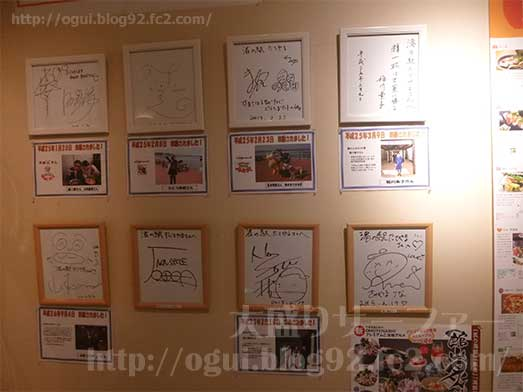 館山渚の駅たてやま海辺の広場渚の博物館017