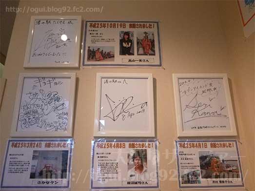 館山渚の駅たてやま海辺の広場渚の博物館018