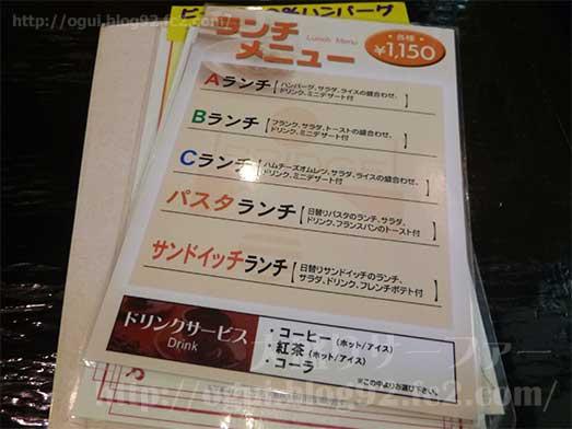 銀座ブリッヂのメロンパンケーキ009