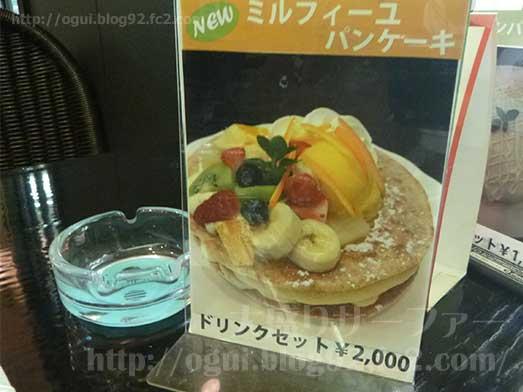 銀座ブリッヂのメロンパンケーキ011