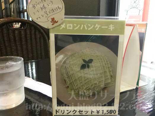 銀座ブリッヂのメロンパンケーキ012
