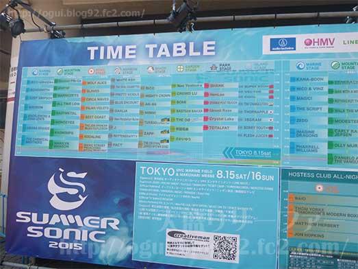 サマーソニック2015東京幕張ソニ飯014