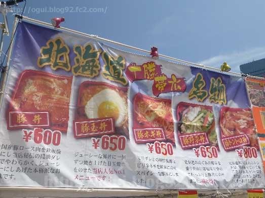 サマーソニック2015東京幕張ソニ飯025