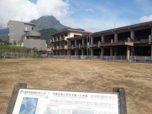 150821大野木場小学校