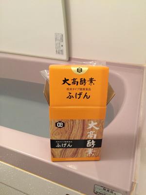 お風呂に粉末酵素