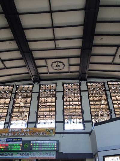 小樽駅にて