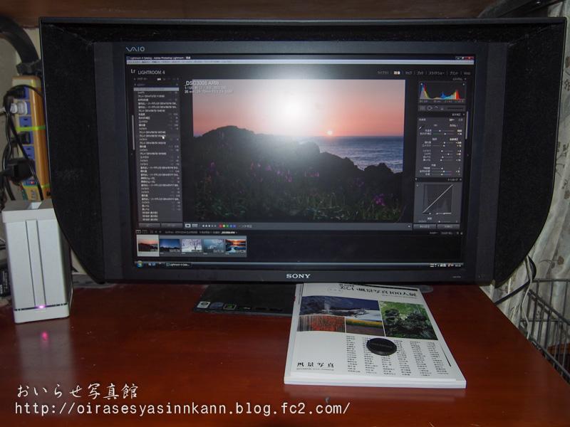 P1120015.jpg