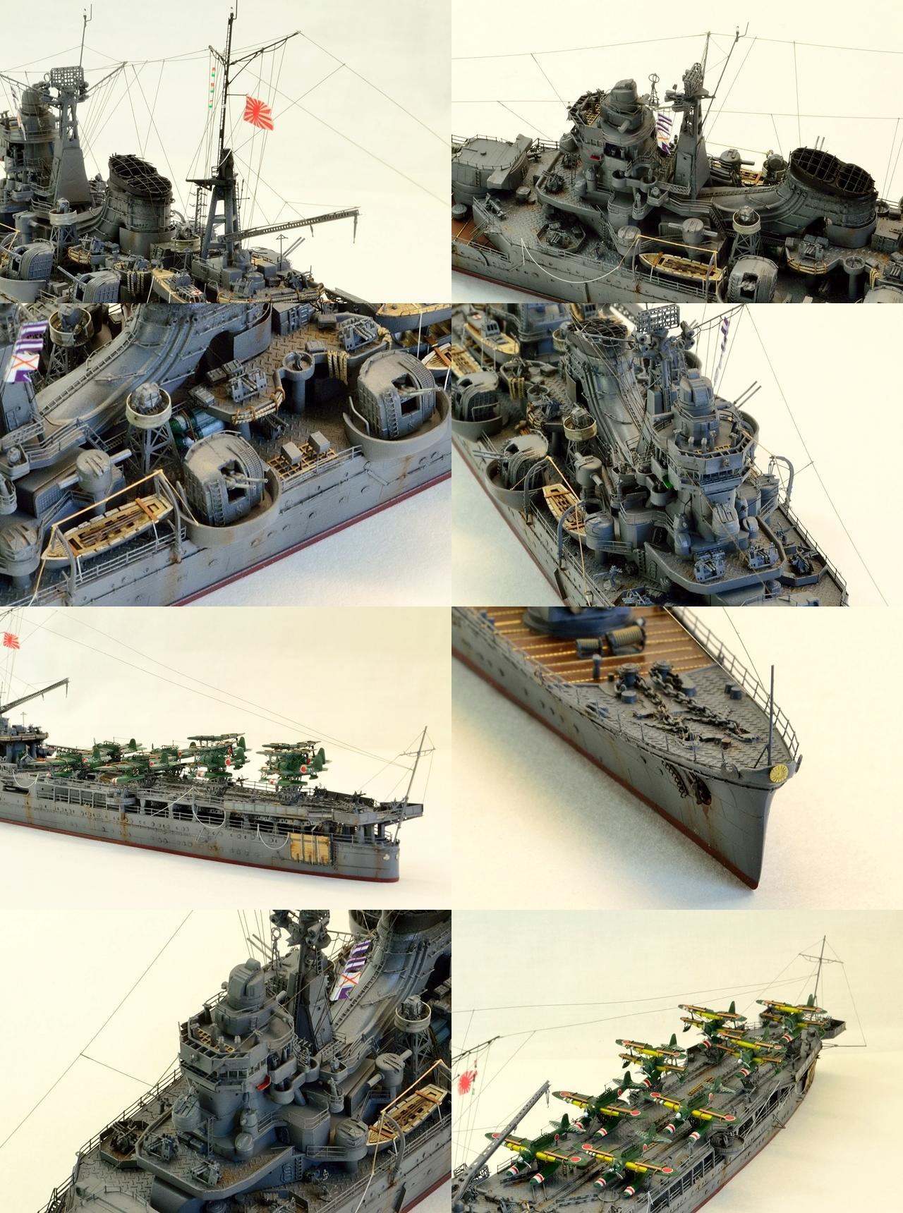 mogami120-tile.jpg