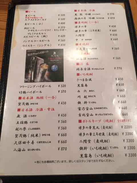 kaminari_shintenchi_003.jpeg