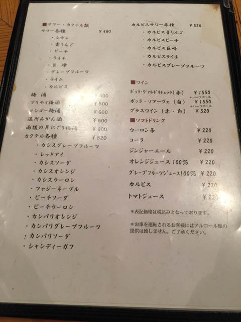kaminari_shintenchi_006.jpeg