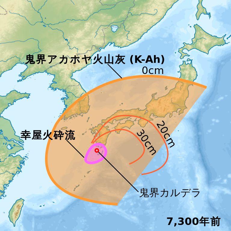 【破局噴火】日本人「1億人」が犠牲になるかもしれない?最強の海底火山「鬼界カルデラ」の噴火が現実的になってきたと警告