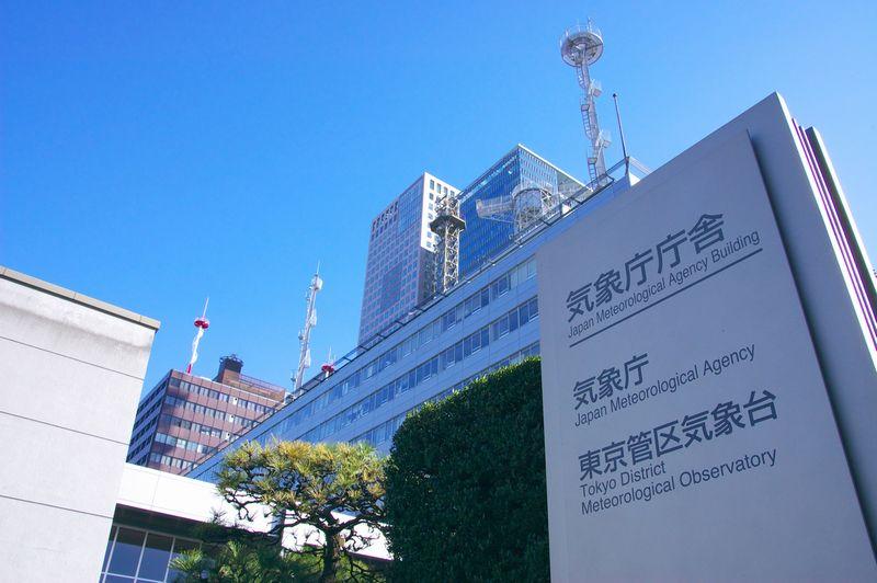 気象庁「14日に発生した熊本地震は前震で、今回のM7.3が本震だった」 火山噴火予知連絡会「地震活動が阿蘇山の近くまで広がっている」