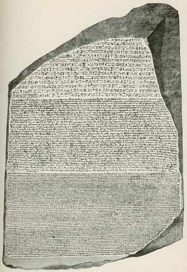 pub_wiki_Rosetta_Stone.jpg