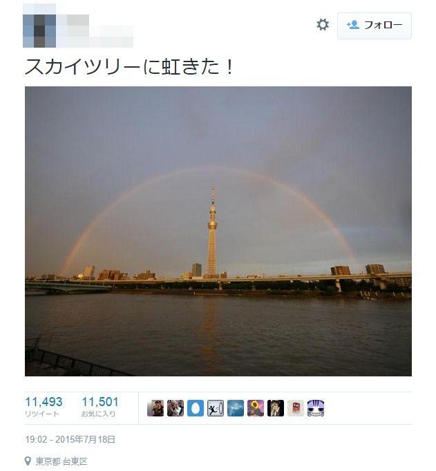 【首都】東京上空に2本のアーチ状の「虹」が現れて話題に