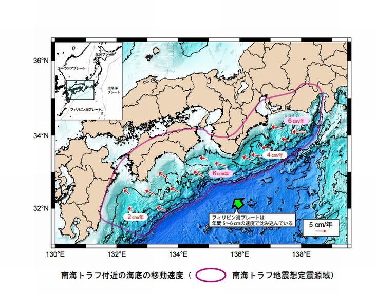 南海トラフ巨大地震の想定震源域…1年に「6センチ」海底が移動していた事が判明