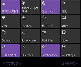 shortcut.jpg