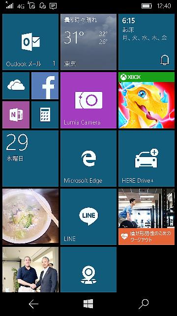 windows10-166.png