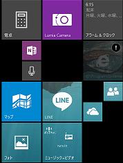 windowsphoneieerror.png